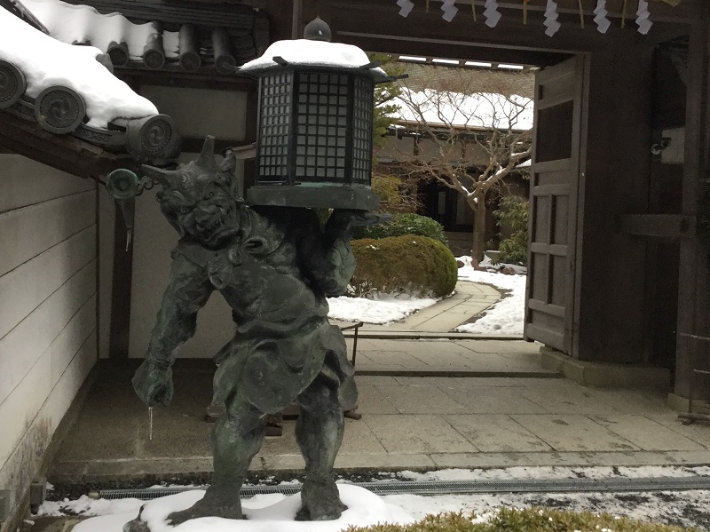 Fukuchiin